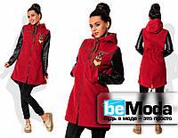 Оригинальная женская куртка из плащевки с бархатным напылением и рукавами из экокожи красная