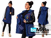 Оригинальная женская куртка из плащевки с бархатным напылением и рукавами из экокожи синяя