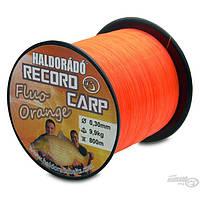 Карповая леска HALDORÁDÓ Record Carp Fluo Orange 0,20 mm / 900 m