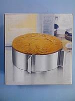 Форма для выпечки круглая 6х16,5 до 30см(код 02789)