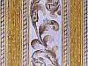 Шенилл Versal Gold Reye 7903 (полоса)