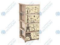 Комод на 4 ящика с декором АЛЕАНА Париж (123094)