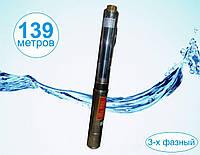 Скважинный насос Optima 4SD10/23 4 кВт 139м 3-х фазный