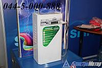 Стабилизатор напряжения sinpro сн - 10000 гарант