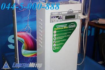 Стабилизатор напряжения sinpro сн - 8000 гарант