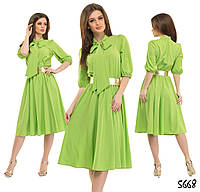 Платье 5668 /Х