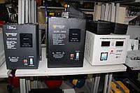 Стабилизатор релейный Forte ACDR-10kVA NEW (10кВт)