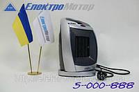 """Тепловентилятор керамический """"Calore"""" FHС-15N"""