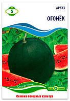 Семена Арбуза Огонек, 5 г.