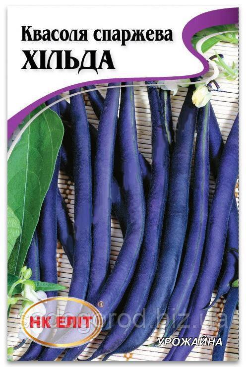 Семена Фасоли, спаржевая Хильда фиолетовая,16 г