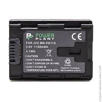Аккумуляторы Для Фотоаппаратов И Видеокамер PowerPlant JVC BN-VG114 Chip (DV00DV1375)