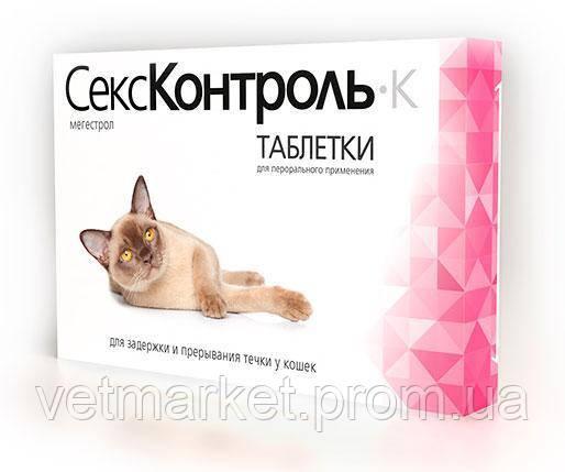 Контр секс ж табл 10 россия
