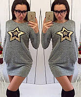 Практичное мини платье-туника ангоровое с пришитой звездой из паетки