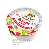 Йогурт Вишня 1,5% ТМ Путильськая Молочарня 200г
