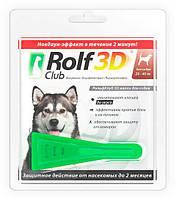 Rolf Club 3D (Рольф Клуб) Капли от блох и клещей для собак от 20 до 40 кг, 1 пипетка, Экопром