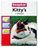 Beaphar (Беафар) лакомство Kitty's + Cheese с сыром для кошек, 75 табл.
