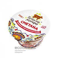 Сметана 21% ТМ Путильськая Молочарня 200г
