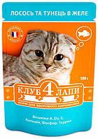 Клуб 4 лапы пауч корм для котов лосось в желе, 100 г