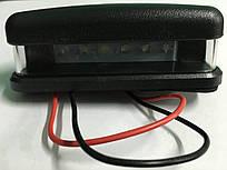 Диодная подсветка номера черная 9-36 вольт