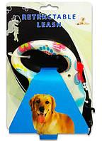 Поводок-рулетка для выгула собак 13-8, 3 м, до 12 кг