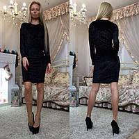 Облегающее платье футляр из красивого бархата