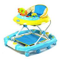 Ходунки Baby Tilly Часики 9102, голубые