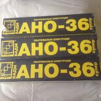 Электрод АНО-36 (3мм)
