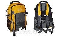 Ранец спортивный DAYPACK COLOR LIFE 1536 (нейлон, р-р 50*33*16см, синий, черный, салат., желт.)