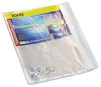 """Файлы А4 """"Soho"""" 40 мкм, 100 шт."""