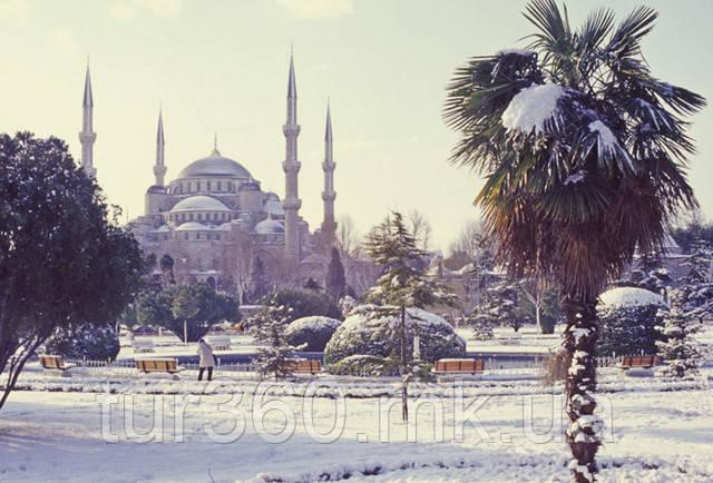 Турция. Зимний экскурсионный тур