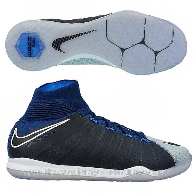 2a24953f Детские футзалки Nike HypervenomX Proximo II DF IC 852602-404 - Спортлидер›  спортивная и