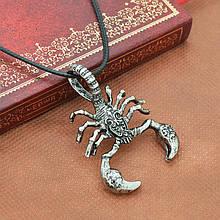 Кулон в виде Скорпиона серебристый