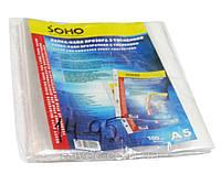 """Файлы А5 """"Soho"""" 30 мкм, 100 шт."""