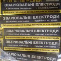 Электрод АНО-36 (4мм), фото 1
