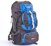 Туристический рюкзак V-75л COLOR LIFE TREKKING GA-106-В синий