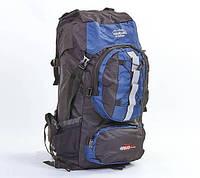 Туристический рюкзак V-75л COLOR LIFE TREKKING GA-106 темно-синий