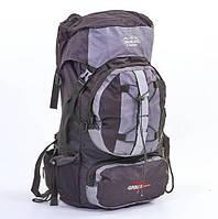 Туристический рюкзак V-75л COLOR LIFE TREKKING GA-106 темно-серый