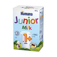 ХУМАНА Сухая молочная смесь Растворимое молочко Джуниор 600гр с 1 года