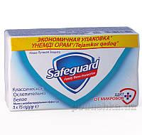 Мыло туалетное Safeguard Классическое Ослепительно Белое 5х75г