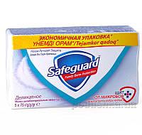 Мыло туалетное Safeguard Деликатное 5х75г