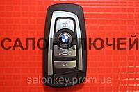 Bmw F 5, 7 смарт ключ 4 кнопки с 2009г. корпус ключа