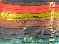 Полотенце махровое Sertay Турция 40х70