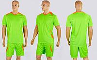 Футбольная форма для команд zel детская, макс. рост 160 см