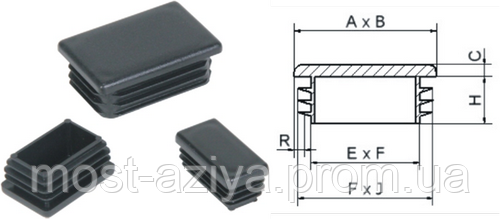 ЗАГЛУШКИ 30Х20 прямоугольные внутренние пластиковые, заглушка 20х30 для трубы