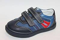 Детские спортивные туфли для мальчика ТОМ.М синие (26-31)
