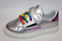 Детские кроссовки для девочки серебристые Boyang (31-36)