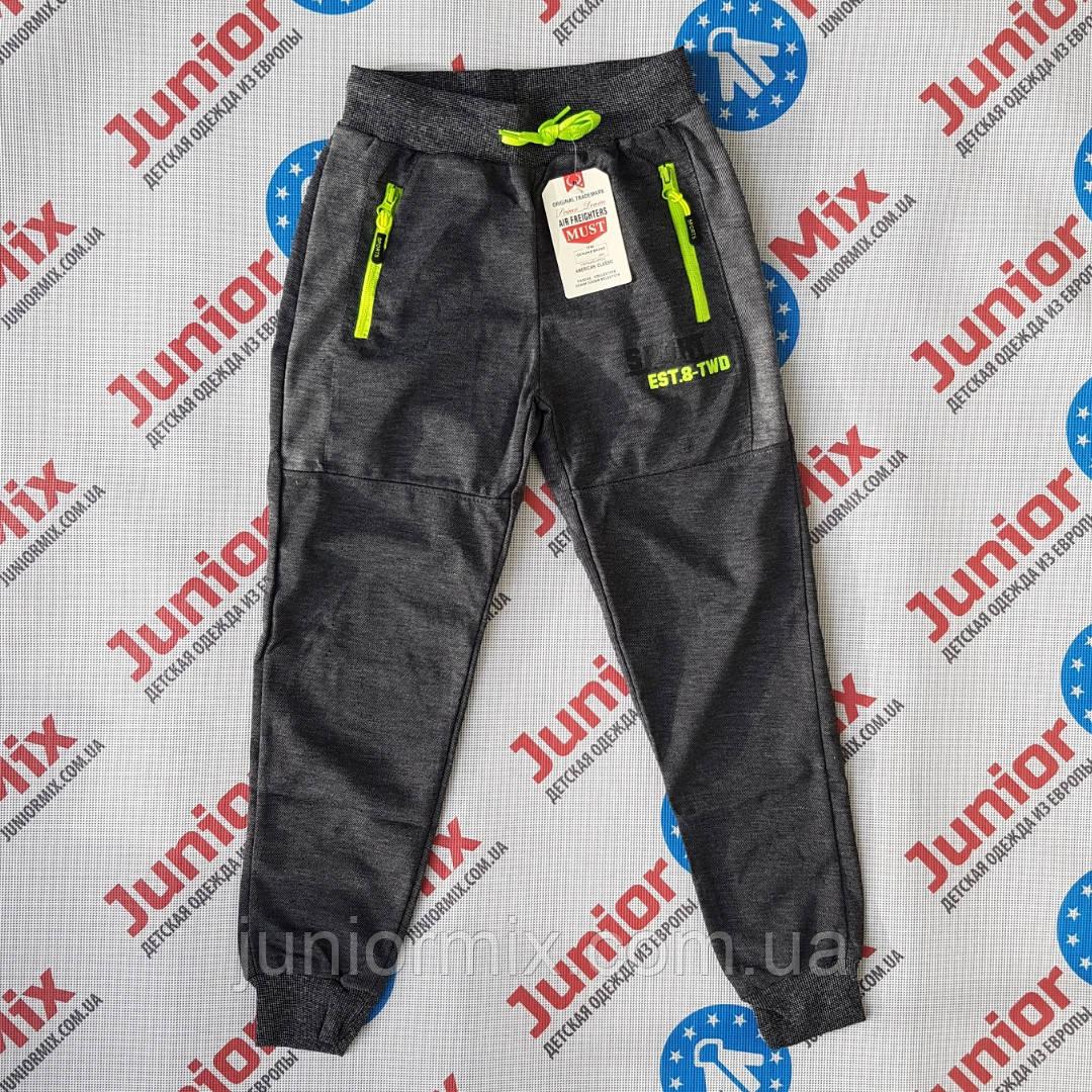 Спортивные трикотажные  штаны на мальчика MUST