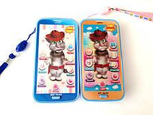 Итерактивная игрушка 3D телефон Кот Том