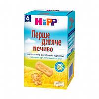 HIPP первое детское печенье 150г