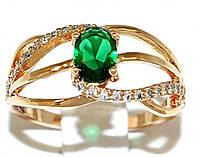 Кольцо  фирмы Xuping. Цвет: позолота.Камни: белый и изумрудный циркон.Ширина кольца: 1 см. Есть 15 р. - 20 р.